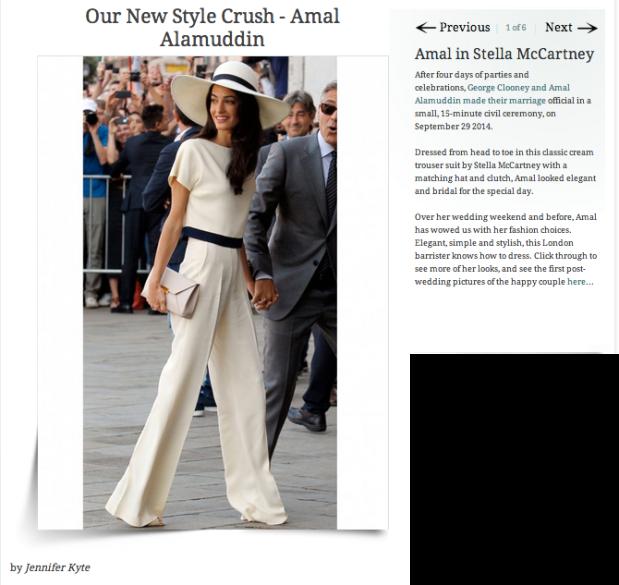 Style Crush - Amal Alamuddin